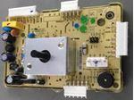 Picture of CONTROL BOARD WMCU  SWT604